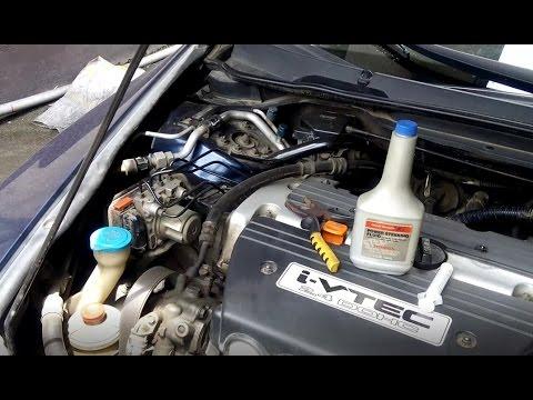 Power Steering Fluid Change - Honda Accord