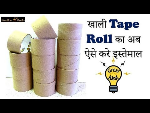 DIY Tape roll Organiser I How to use waste tape roll/ empty Duck tape roll I Creative Diaries