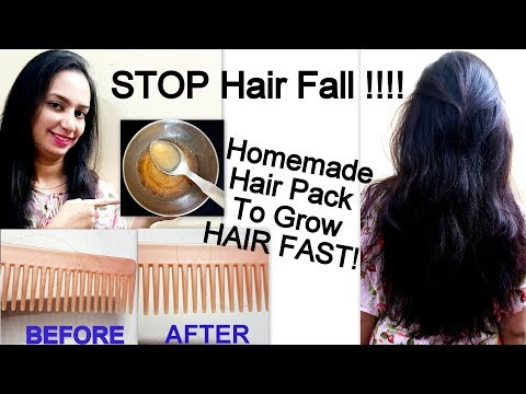 Homemade Hair Pack For Hair Growth | Hair Pack to Stop Hair Fall |Get Thick Long Hair |Glad To Share