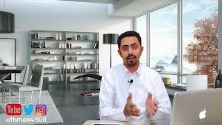 شرح الآب ستور وطريقة تفعيلة والفرق بين الآب ستور والآي كلاود | app storea & icloud | الموسم الأول