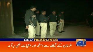 Geo Headlines - 08 AM 19-May-2017