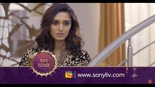 Kuch Rang Pyar Ke Aise Bhi - कुछ रंग प्यार के ऐसे भी - Episode 360 - Coming Up Next