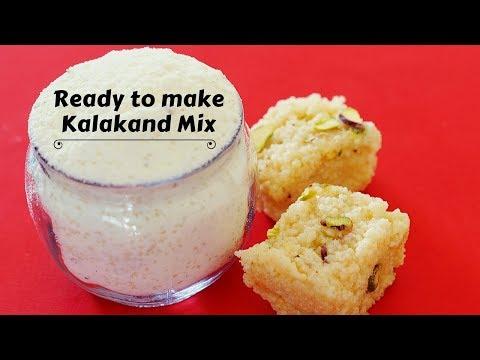 Ready to Make Kalakand Premix in Hindi - How to make Kalakand in 10 Minutes - Halwai Jaise Kalakand