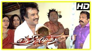 Chandramukhi Tamil Movie | Jyothika and Prabhu meet Sheela family | Rajinikanth | Nayanthara