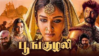 Download Nayanthara Turns Poonguzhali   ManiRatnam's Pooniyin Selvan   Hot Tamil Cinema News Video
