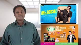 Mr Local Review - Sivakarthikeyan, Nayanthara - Tamil Talkies