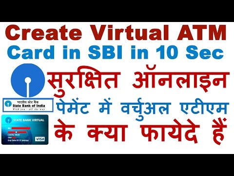 How to Create Virtual ATM Card in SBI for Secure Online Payment - SBI Net Banking in Hindi