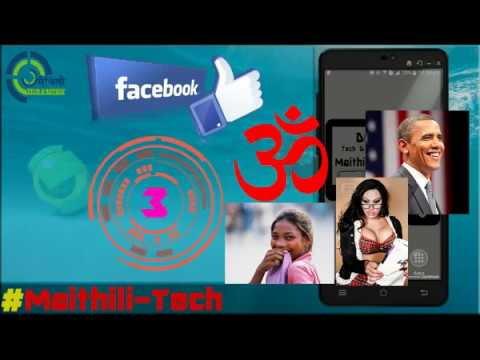 मैथिलि    Facebook मा Block हुन बाट बच्न 9 Easy Tips (जान्नै पर्ने)