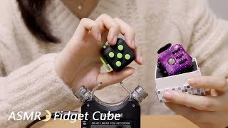 Download [ASMR] Fidget Cube / No Talking Video
