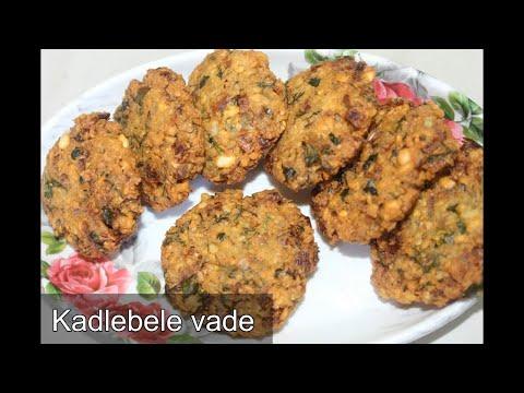 Kadlebele vade in Kannada/chana dal vada
