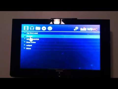 Wii media streaming