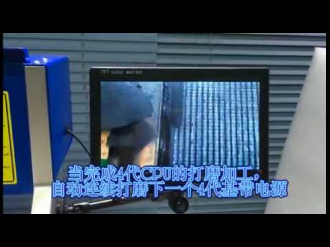 Mobile phone IC grinding machine for chipset replacement motherboard repairing