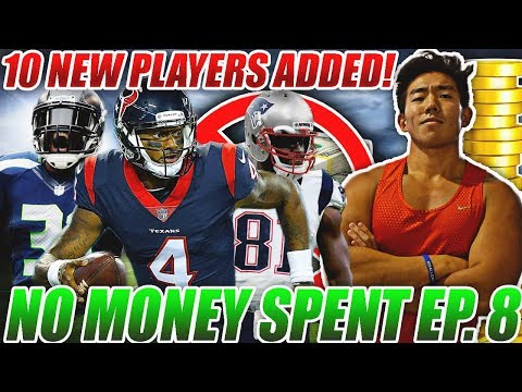 10 NEW PLAYERS! NO MONEY SPENT EP. 8! Madden 18 Ultimate Team