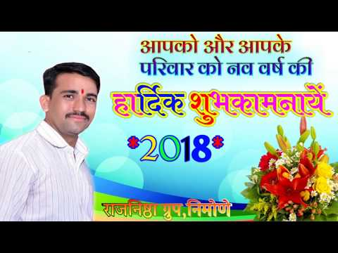 happy New year flex or banner mobile se kaise banaye