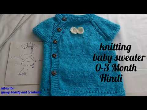 Knitting baby (0-3 month) sweater/ tutorial in Hindi, bachche ki sweater bunana Hindi me
