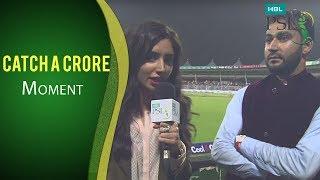 PSL 2017 Match 10: Karachi Kings  v Islamabad United - Pepsi Catch A Crore Winner Interview