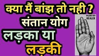 Palmistry reading in hindi  Money traingle-धन भंडार