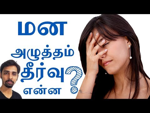 How to handle Tension and Stress   Dr V S Jithendra