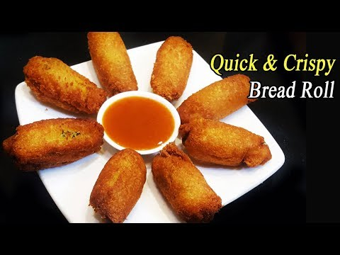 कुरकुरीत ब्रेड रोल | How to make Bread Roll | Bread Roll Recipe | Quick Indian Snack | Ep -295