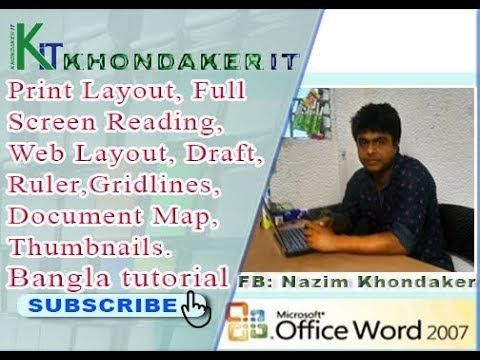 Microsoft Office Word print layout, Draft, Rular, Gridlines, Document Map, Thumbnails. Class 43