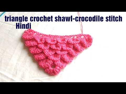 Triangle crochet shawl-crocodile stitch-pattern7-crochet in Hindi