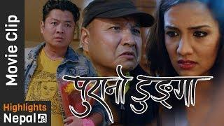 संसारमा कसैको नभएको तिम्रै रहेछ । PURONO DUNGA Clip । Priyanka Karki, Dayahang Rai