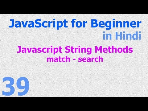 39 JavaScript Hindi - Beginner Tutorials - String Method - match search
