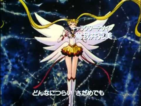 Sailor Moon - Primeiro Anime a gente nunca esquece ....