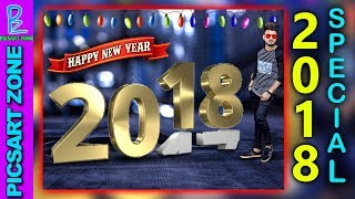 Happy New Year 2018 Photo Editing New Year Photo Editing In