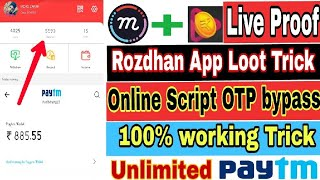 Rozdhan App Online Script bypass OTP with US Fake Number