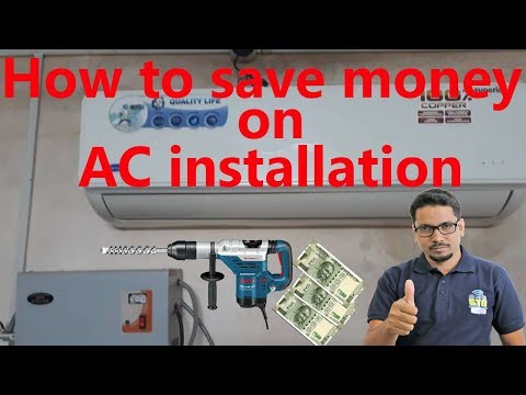 Hindi || How to save money on AC installation.