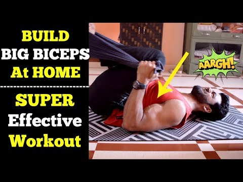 Bicep Workout At Home | Complete Home Workout Routine