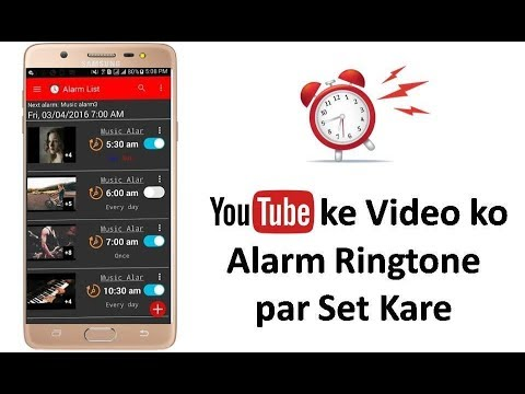 How to Set Youtube Video as a Alarm in Android in Hindi