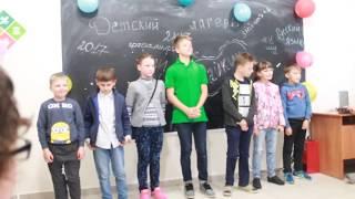 Download Гарантия Знаний - детский городской лагерь науки Video