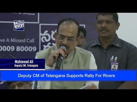 Deputy CM of Telangana Supports Rally For Rivers