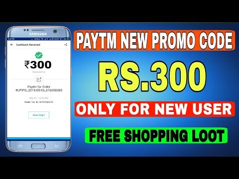 Paytm Loot : NEW RS.300 PROMO CODE FOR NEW USER | PAYTM FREE SHOPPING LOOT