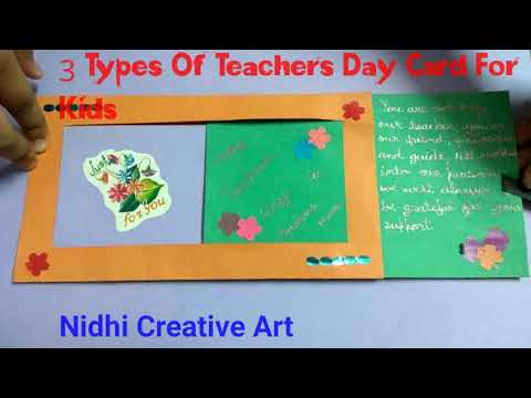 3 Types of Teachers Day Greating Cards for Kids  / Nidhi Creative Art