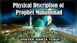 Physical Discription of Prophet Muhammad (pbuh) - Shaykh Hamza Yusuf   Part 2