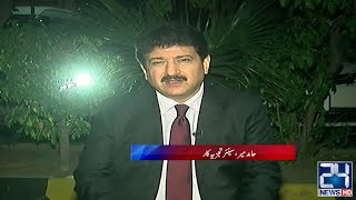 Exclusive talk With Hamid Mir On Mian Nawaz Sharif Verdict | 24 Special | 16 Nov 2019 | 24 News HD