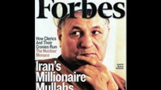 مدارک مستند قتل اکبر هاشمی رفسنجانی و دلایل آن ( قسمت اول ) پژوهشی از دکتر بهمن جلدی