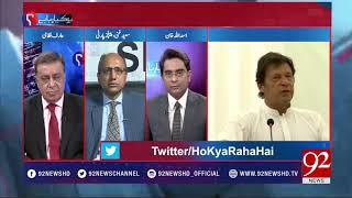 PPP acquire require number of votes to elect Opposition Leader: Saeed Ghani- 20 March 2018