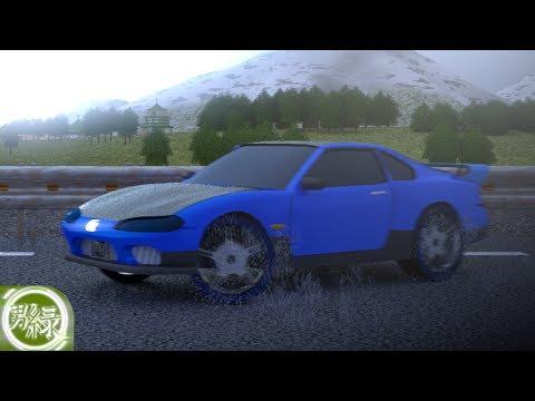 My First Car Animation (Blender 2.69)