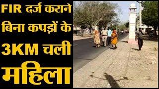 Rajasthan के Churu की घटना, पुलिस ने रास्ते के सीसीटीवी फुटेज डिलीट करवाए.