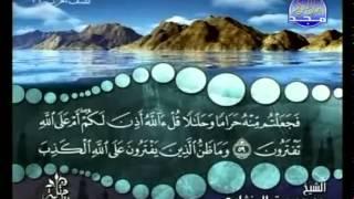 11 - ( الجزء الحادى عشر ) القران الكريم بصوت الشيخ المنشاوى