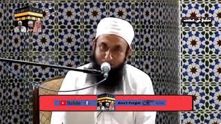 Molana Tariq Jameel Latest Bayan | Moat Kay Bad Pata Chalega😰😥 | Islamic Tube