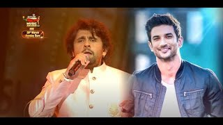 @Sonu Nigam Gives Tribute To Artists We Lost | Smule Mirchi Music Awards 2021 | Filmy Mirchi