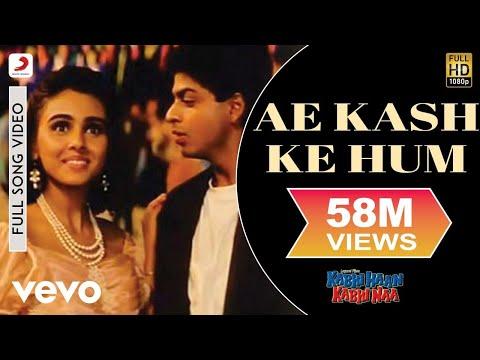 Xxx Mp4 Ae Kash Ke Hum Kabhi Haan Kabhi Naa Shah Rukh Khan Suchitra Krishnamurthy 3gp Sex