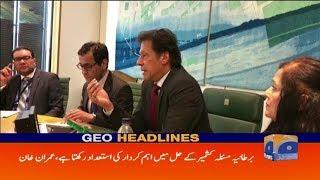 Geo Headlines - 08 AM - 24 April 2018