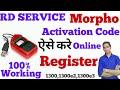 RD Service Morpho Activation Code    Morpho Safran Registration    Working 100%