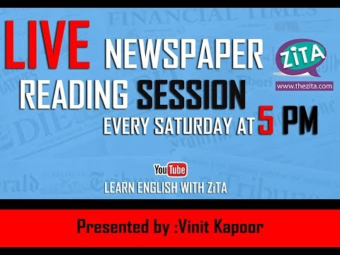 Live Newspaper Reading Session | Live Hindu Newspaper Reading| Newspaper Vocab| By Vinit Kapoor